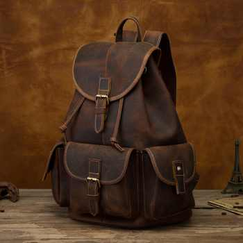 Quality Leather Design Men Travel Casual Backpack Daypack Fashion Knapsack College School Student Laptop Bag Male 9950-d - DISCOUNT ITEM  49% OFF All Category
