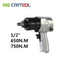 Воздушный ударный гаечный ключ автомобильный пневматический гаечный ключ для ремонта шин инструмент для изменения шин 1/2 дюймов 650N. M 750N. M д