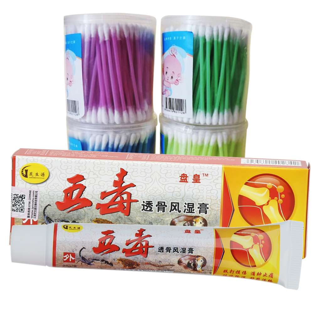 Chinese herbal products - T2n2 Chinese Herbal Medicine Joint Pain Rheumatism 200pcs Cotton Swab Rheumatism Myalgia Treatment Health Care