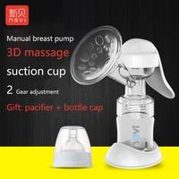 Ncvi New Large Suction Manual Breast Pump Baby Feeding PP material BPA Free Manual Breast Pumps beyond Breast Pump