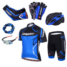 Купить с кэшбэком Breathable Pro Team Cycling Jersey Set Men Bicycle Sportswear Bike Skinsuit Male Quick Dry Mtb Clothing Cycle Clothes for Man