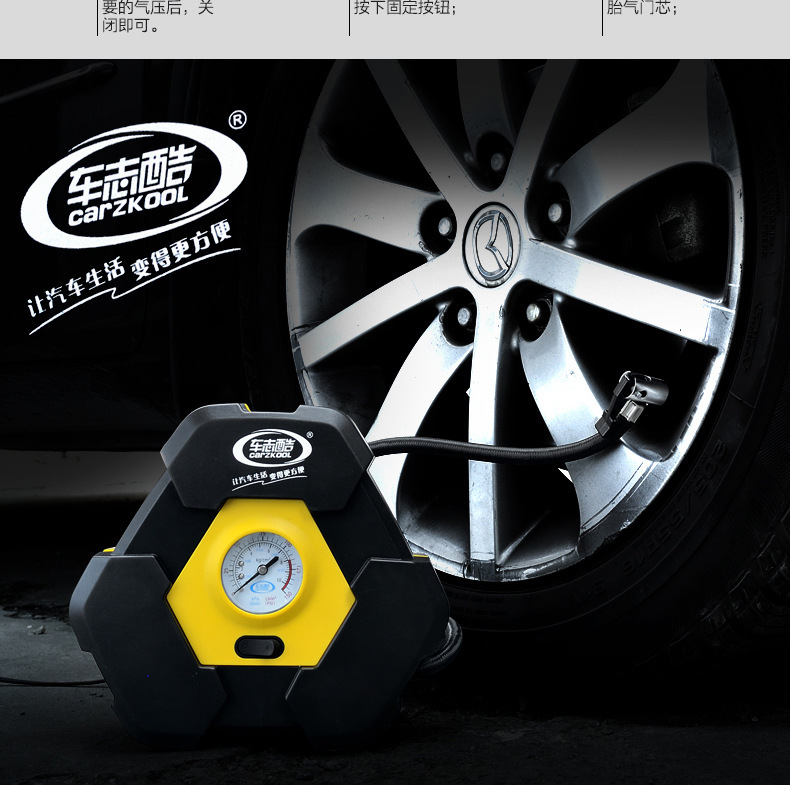 Car air pump vehicle tire pump 12V portable electric car tire emergency inflatable pump