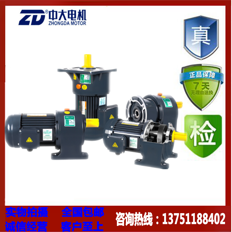 Compare Prices On Conveyor Belt Motor Online Shopping Buy