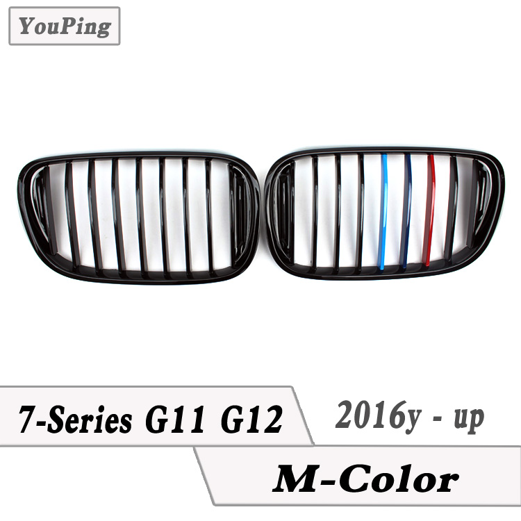 High quality G11 G12 M Color Front Grilles For 7 Series