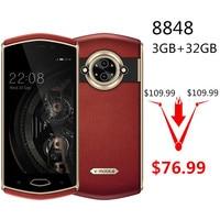 TEENO Vmobile 8848 Mobile phone Android 7.0 3GB+32GB 5.0 HD Screen 13MP Camera Dual Sim celular Smartphone unlocked Cell phones