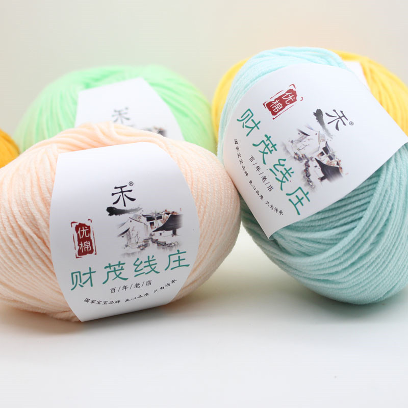 top 10 largest cotton crochet yarn ball ideas and get free