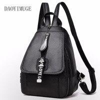 Multi functional women's backpack soft pastel women's backpack student bag