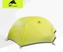 Haute qualité 3F ultra-léger double couche 2 personne 15D enduit de silicium imperméable coupe-vent camping tente