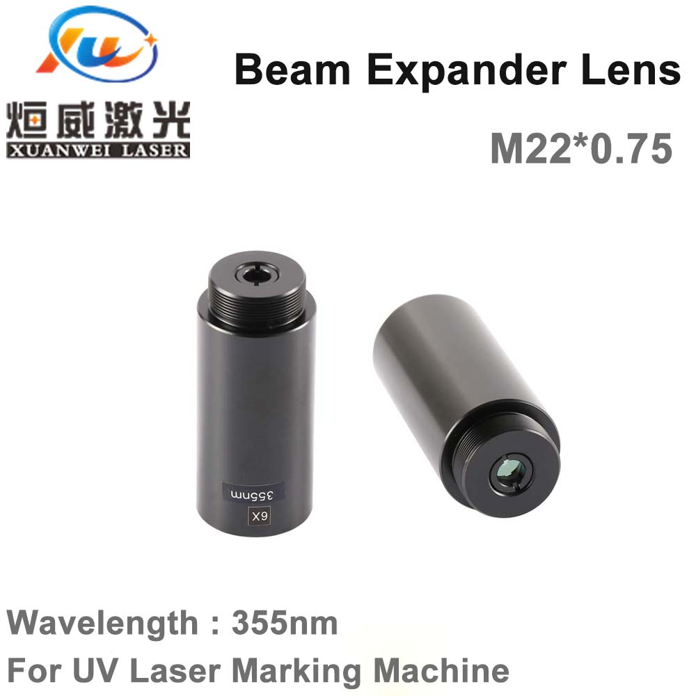 Laser Beam Expander Lens Optics 355nm 4X/5X/6X/8X/10X for UV Laser Marking/Welding/Cleaning Machines Professional