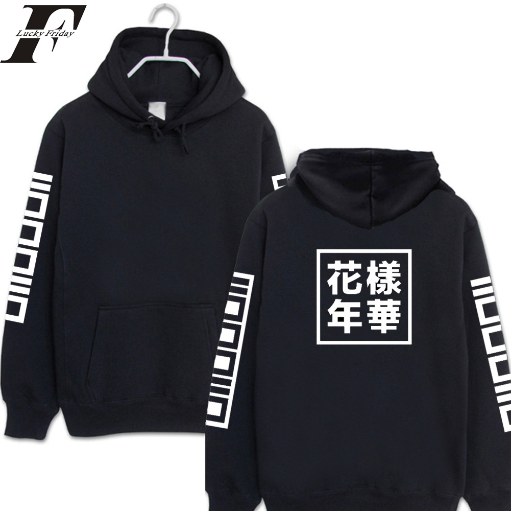 BTS hip hop Bangtan Boys Hoodie tracksuit Jungkook Jhope Jin Jimin V Suga Long Sleeve Sweatshirt winter hoodies clothing