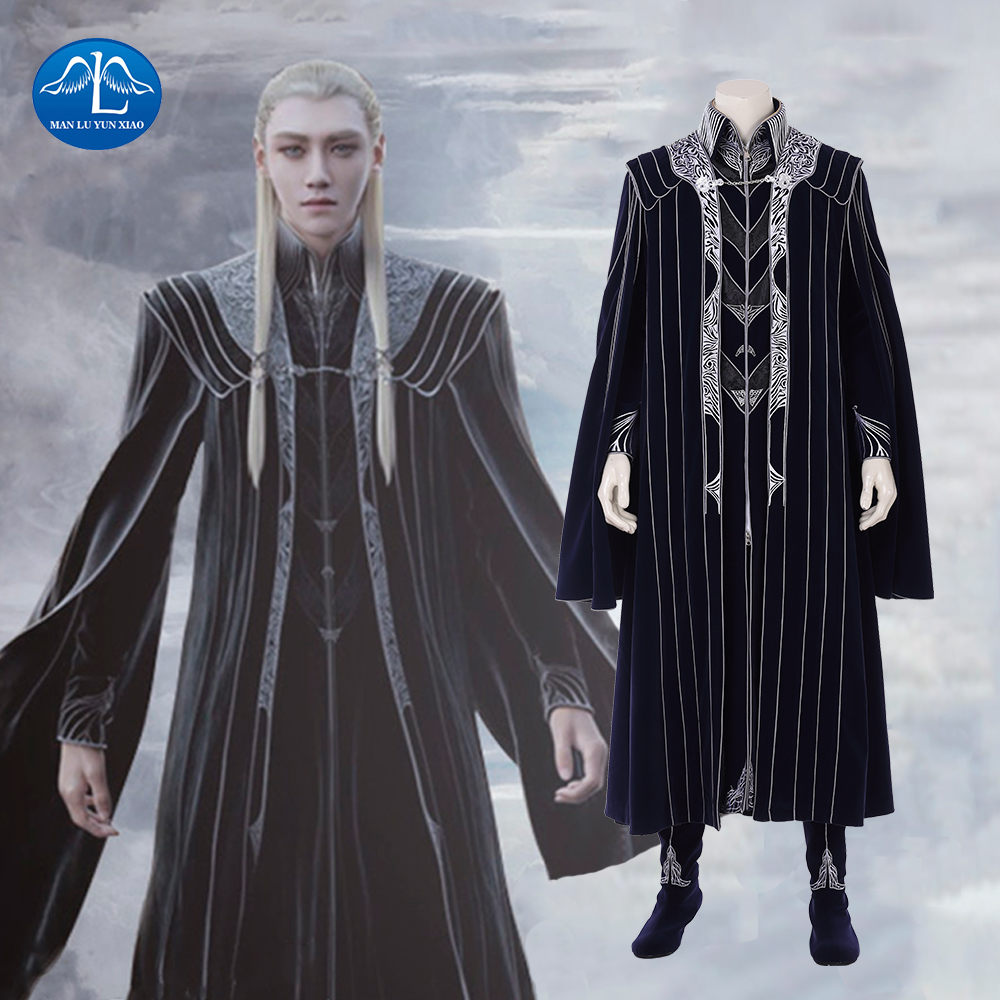 Chinese Movie L.O.R.D: Legend of Ravaging Dynasties 2 Cosplay Men Qi La Cosplay Costume For Halloween Men Full Set Customize