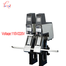 1pcs Electric twin stapler 110V/220V Electric double-headed riding stapler binding machine