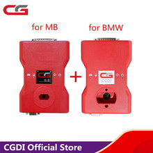 CGDI Prog Key Programmer For BMW Plus CGDI Prog for MB With Reading 8 Foot Chip Free Clip Adapter