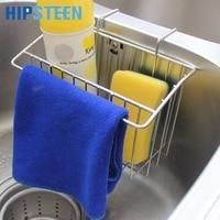 Portable Sink Hanging Holder Storage Box Strainer Bathroom Soap Storage Home Kitchen Draining Faucet Sponge Rack