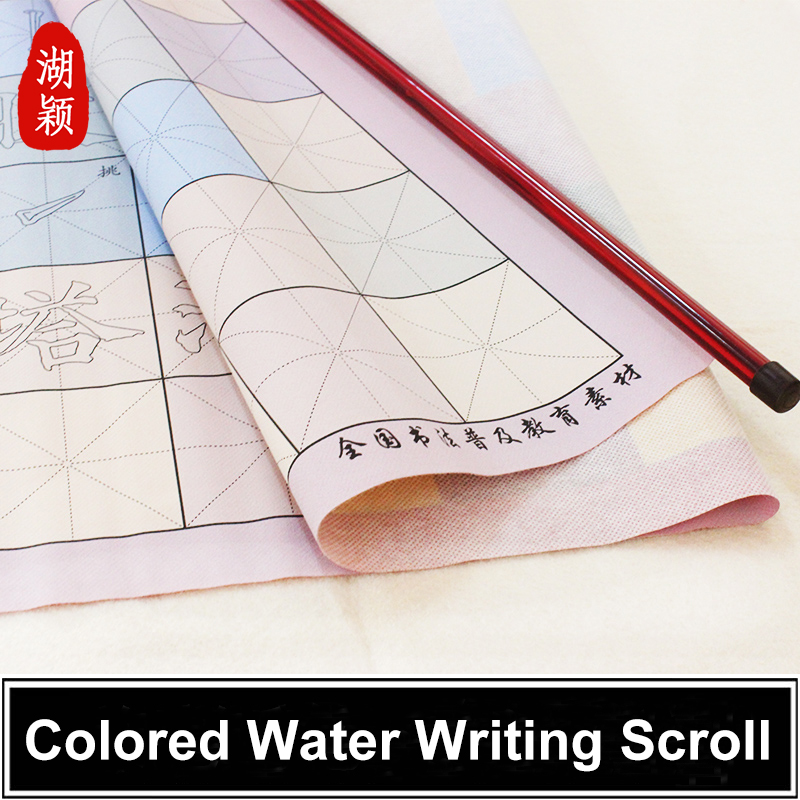 1 Piece Chinese Magic Colored Water Writing Paper Scroll for Adult - colored writing paper