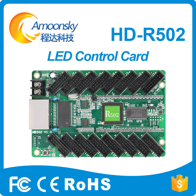 HD-R502 Synchronous Full Color LED Sign Receiving Card With 16*hub75B Port Video 1024*256pixels Support Huidu Receiver Card