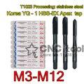 M3 M4 M5 M6 M7 M8 M10 M12 Корея YG-1 T1023 HSS-EX Apex tap T1023 обработка: нержавеющая сталь Бесплатная доставка