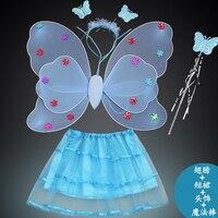 ハロウィン子供の翼ステージ衣装アクセサリー王女ダンスパフォーマンス天使の蝶の羽4個セット