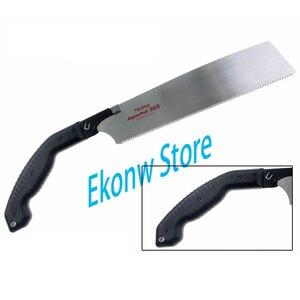 Image 3 - Sierras rápidas de alta calidad, PUL 265 de sierra rápida, PUL 300 y cuchillas de repuesto, GNB 265 GNB 300