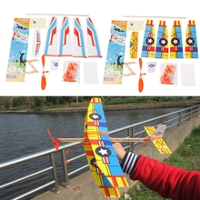 Rubber Band Powered Glider Flying Plane Airplane DIY Assembly Model Teenager Toy Color Random Delivery