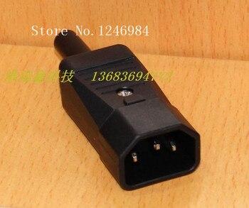 [SA]JEC plug socket AC mains power plug male plug connector JA-2233 Cord Connector--50pcs/lot