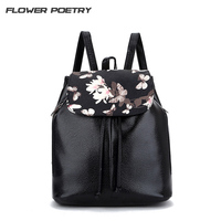 FLOWER POETRY Fashion Printing Women Leather Backpack School Bags For Teenage Girls Lady Small Backpacks Mochila