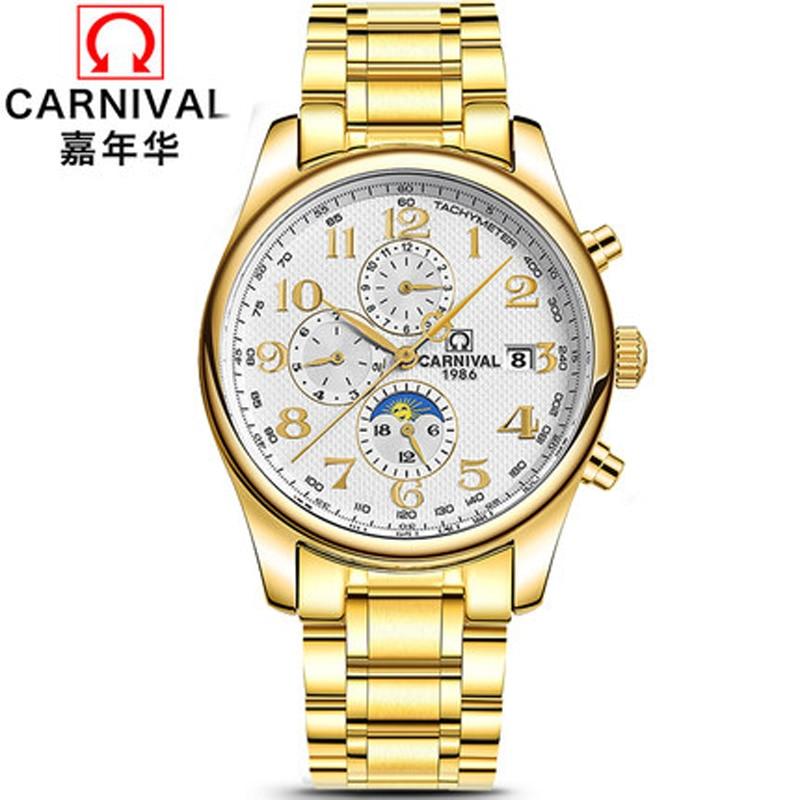 84337948 Новый карнавал Элитный бренд часы Мужские автоматические мужские  механические часы Multi-function relogio Moon Phase