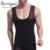 Burvogue Undershirt Vest Regatas Undershirt Men Preto Slimming Respirável de Fitness Musculação Undershirt Shapewear