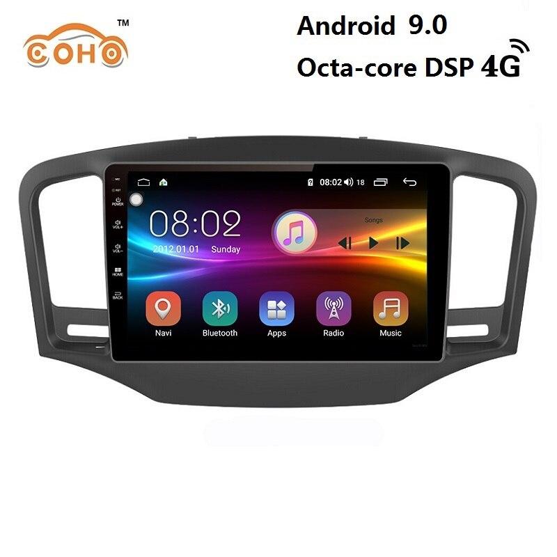 Autoradio Android 9.0 8 cœurs 4 + 64G autoradio de navigation multimidea 1din android pour 2010 MG 350