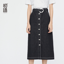 Toyouth Summer Single-breasted Button Hip Skirts Slit Jeans Skirt Women Step Denim Skirt Slim Female Lady Sashes Long skirt