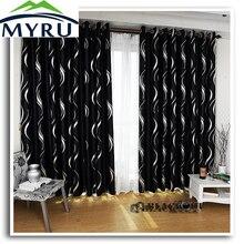 MYRU New arrival beautiful full shade blakcout font b curtains b font black and silver font