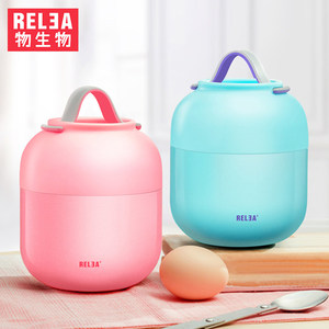 Image 1 - Portable Braised beaker vacuum container Lunch Pail Thermos Food Container Stainless Steel Jar Lunch Box Dinnerware with spoon