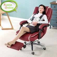 Высокое качество офисное кресло компьютерное кресло с ног отдых бесплатная доставка