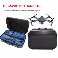 Mavic Hardshell Storage Handbag Waterproof Shockproof Bag Detached Adjustable Shoulder Strap Bag for DJI Mavic Accessories