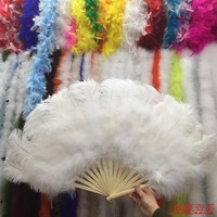 15 bones high quality oversized white ostrich feather fan dancing from Halloween decoration jewelery