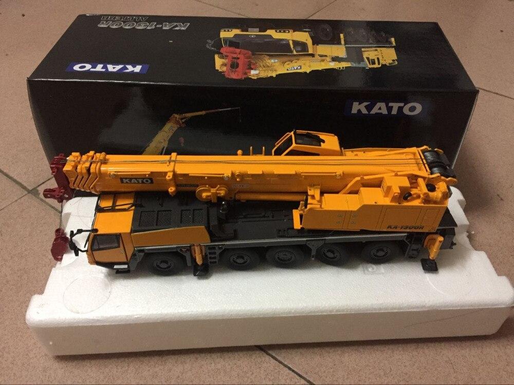 Rare! Kato Ka-1300R Allterr Crane 1:50 Scale Model New in Original BoxRare! Kato Ka-1300R Allterr Crane 1:50 Scale Model New in Original Box
