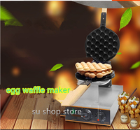 220V 110V Commercial Electric Chinese Hong Kong Eggettes Puff Cake Waffle Iron Maker Machine Bubble Egg