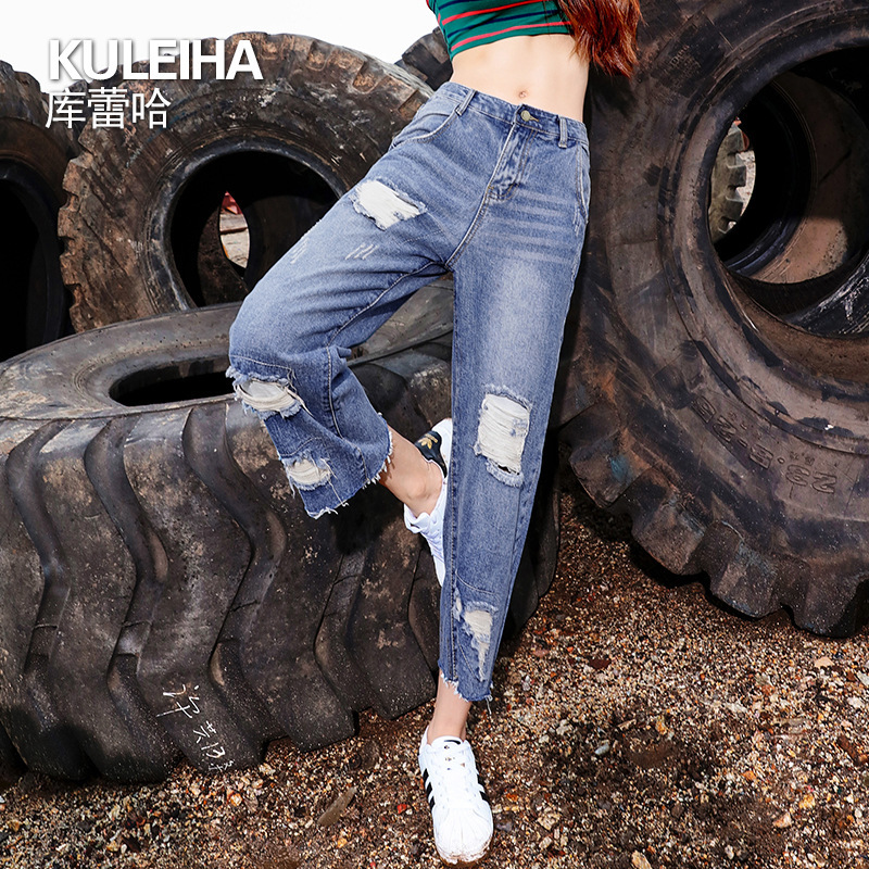 2016 Summer Will Code Flash Holes Seven Wide Leg Pants Woman Fund Directly Tube Type Leisure