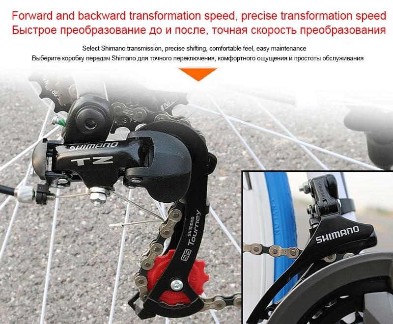 HTB1 u.Fa1L2gK0jSZPhq6yhvXXaB 700c aluminum alloy road bike 21 27and30speed road bicycle Two-disc sand road bike Ultra-light bicycle