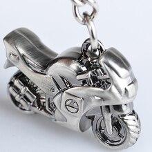 Металлическое кольцо для ключей мотоцикла брелок милый креативный подарок спортивный брелок Подарочный магазин 47
