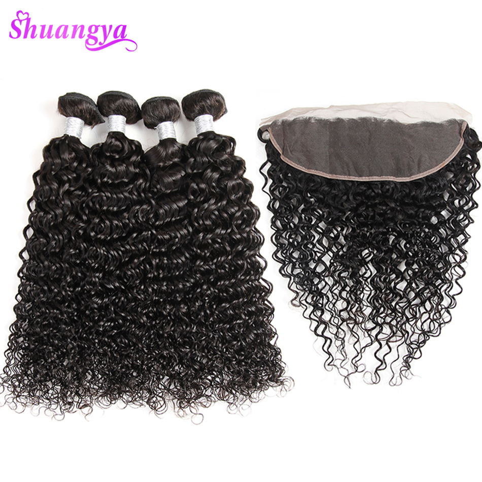 Shuangya Remy 3/4 Bundles With Frontal Brazilian Water Wave Bundles With Frontal Closure 100% Human Hair Bundles With Closure