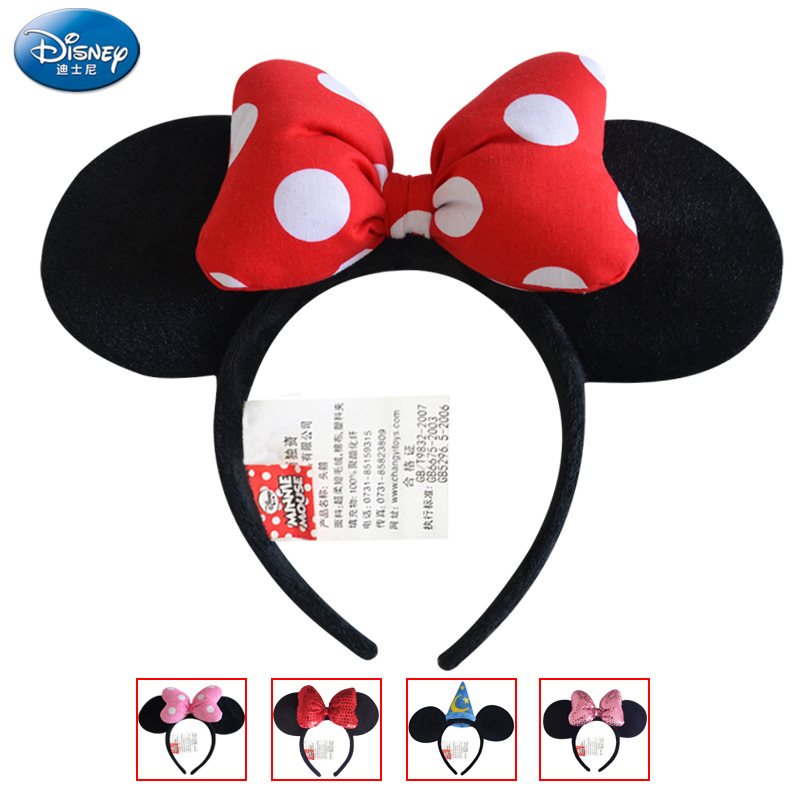 Disney Dolls Stuffed Toys Mickey Mouse Minnie Child Headband Bow Head Jewelry Card Valentine's Day Birthday Gift For Children