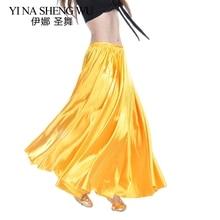 16 Colors Professional Belly Dancing Skirt 1pc Women Satin Skirts Flamenco Dance Plus Size Practice