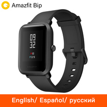 Huami Amazfit Bip iOS Android Phone Sport Smart Watch GPS Bluetooth Heart Rate Monitor Long Days Battery Life IP68 Waterproof
