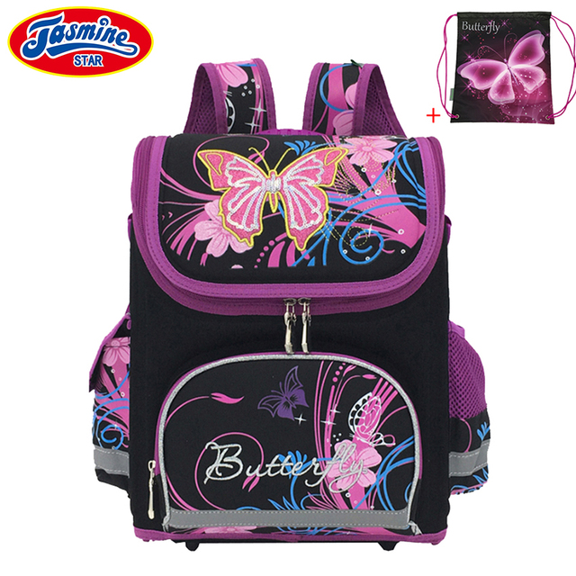 Jasminestar детская школьная сумка дети мультфильм животных мешок для школьников Ортопедические сумка рюкзак для Обувь для девочек Детская Рюкзаки