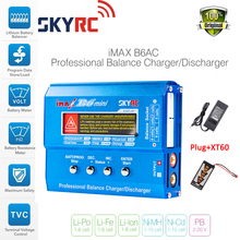 Ursprüngliche Skyrc imax B6 Mini RC Helicopte Quadcopter Nimh/Li-po RC Batterien Balance Ladegerät/Entlader XT60 Parallel Adapter
