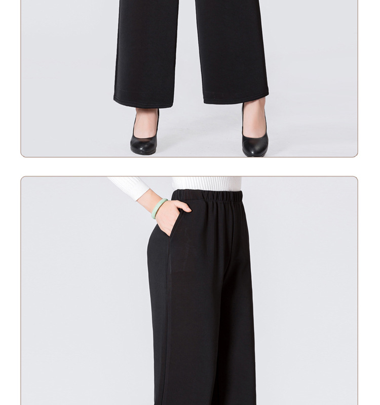 HTB1 u1TadjvK1RjSspiq6AEqXXaa - Winter Warm Long Wide Leg Pants Black Plus Size Pants 5xl Womens Hight Elastic Waist Office Ladies Fleece Loose Midi Trousers