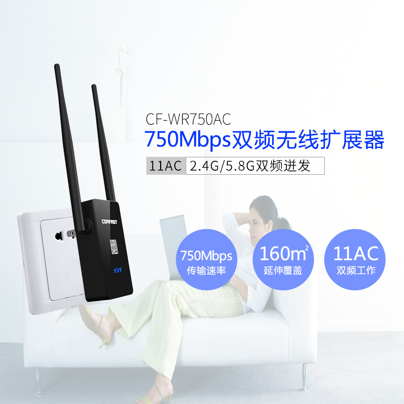750Mbps Wifi Roteador CF WR750AC 802 11AC 5G Dual Band wifi Router WiFI repeater Expander wifi