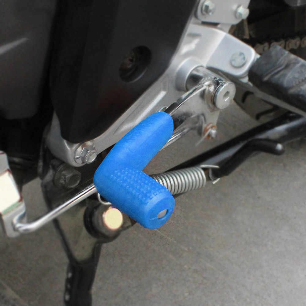 Резиновая коробка передач, переключатель передач носок крышка Защитный изоляционный элемент уличный Байк мотоцикл мягкий пластик без уродливых черных следов на обуви Y