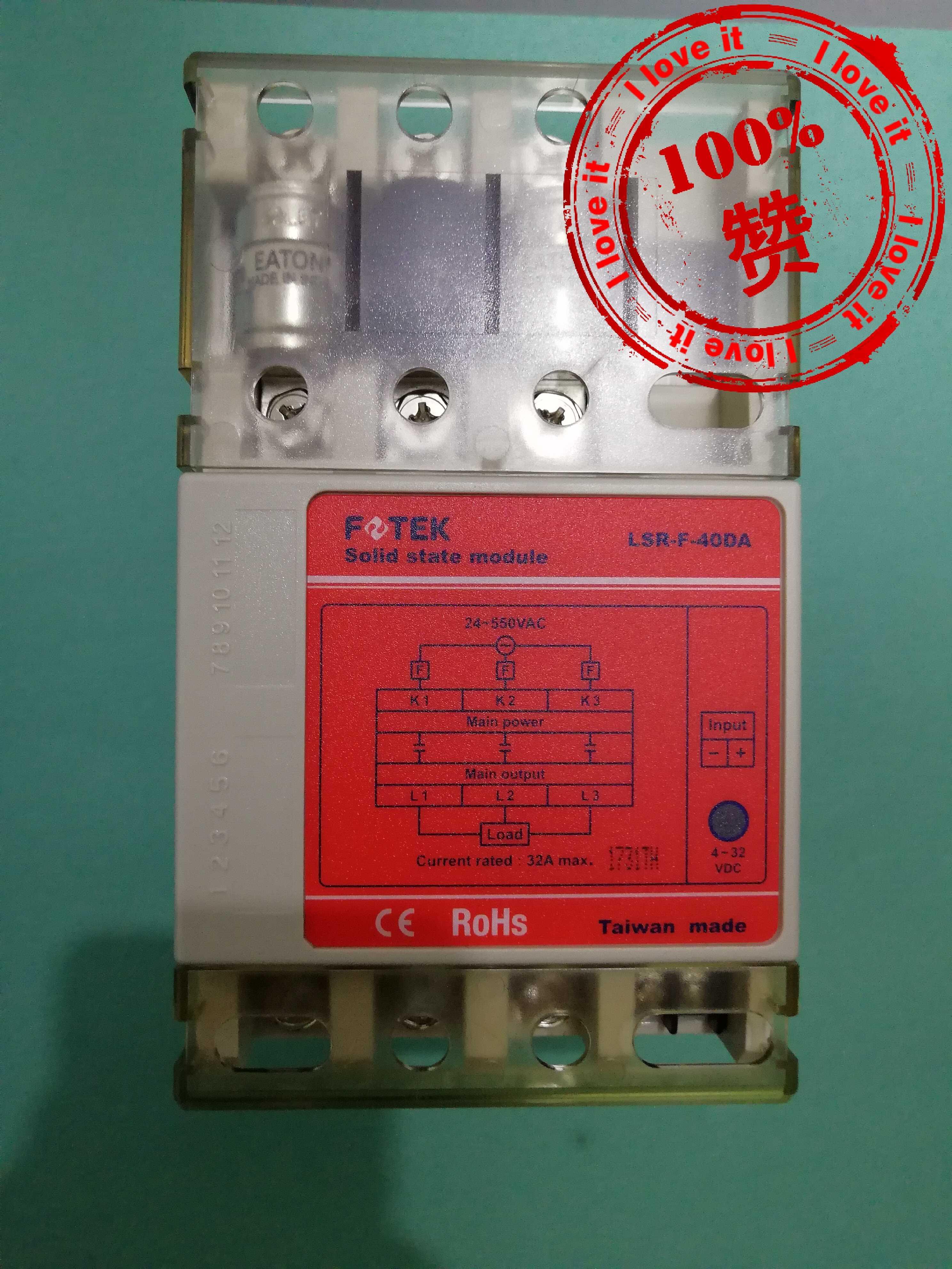 New original LSR-F-40DA power regulator false penalty 10New original LSR-F-40DA power regulator false penalty 10
